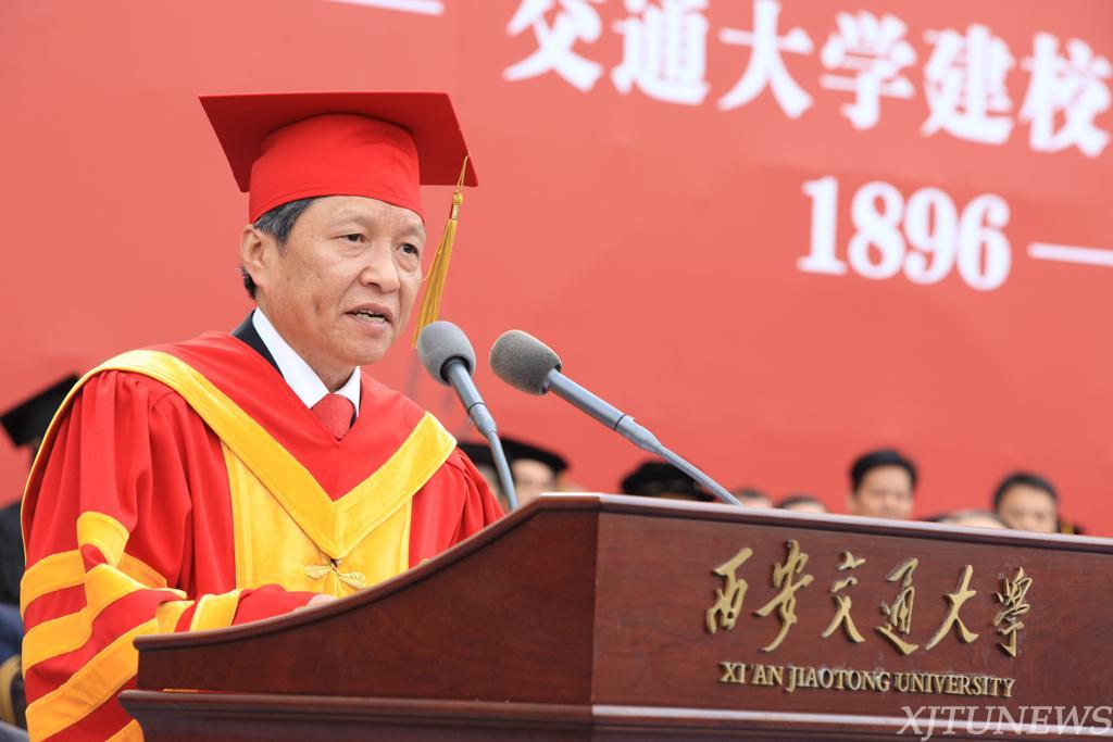 王树国校长在西安交通大学建设世界一流大学誓师动员大会上的讲话